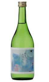 【2020年4月15日入荷予定】司牡丹 AMAOTO 純米酒 Refrain 16度 720ml