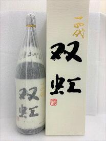 【化粧箱入り】十四代 双虹 1800ml高木酒造