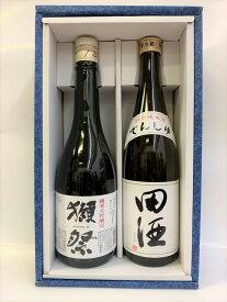 【ギフト箱入り】田酒 特別純米 720ml 獺祭45 純米大吟醸 720ml