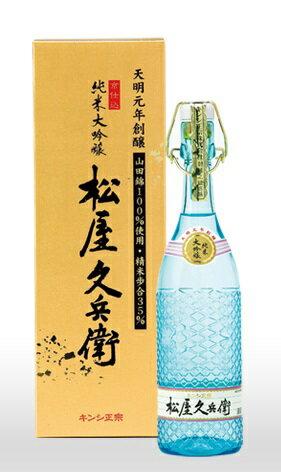 【ギフト 日本酒】「京都の酒」松屋久兵衛 純米大吟醸 720mlキンシ正宗 京都府産