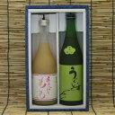 ギフト箱入り梅乃宿 あらごし桃酒 12度特選梅酒 うぐいすとまり 鶯とろ 12度リキュール類 720ml×2梅乃宿酒造 奈良県…