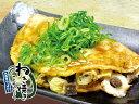 【ギフト グルメ ねぎ焼き】京都錦わらいねぎ焼き こんちくしょう 6枚セット九条ねぎ