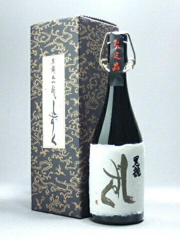【2017年11月瓶詰】黒龍 「しずく」 720ml 大吟醸酒16度 黒龍 福井県産 中部