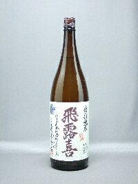 【ギフト 日本酒】飛露喜 特別純米酒 1800ml 廣木酒造本店 福島県産 東北