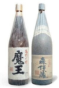 【ギフト 焼酎 飲み比べ】『焼酎の王様セット〈ギフトボックス入〉』森伊蔵/魔王1800ml×2本セット