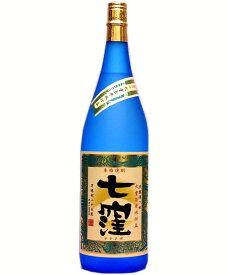七窪 芋焼酎 1800ml 25度東酒造 鹿児島県産 九州【ギフト 日本酒 焼酎】