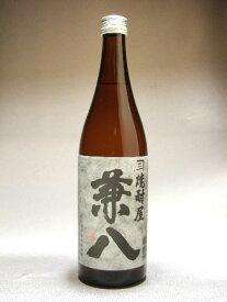 兼八 720ml 麦焼酎 25度四ツ谷酒造 大分県産 九州【ギフト 日本酒 焼酎】