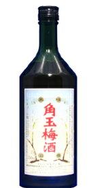 角玉梅酒 750ml 12度佐多宗二商店 鹿児島県産 九州【ギフト 梅酒】