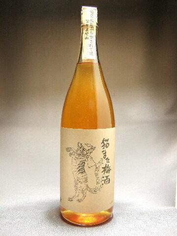 【ギフト 日本酒 焼酎】猫また梅酒 600ml リキュール類 19度千代むすび酒造 島根県産