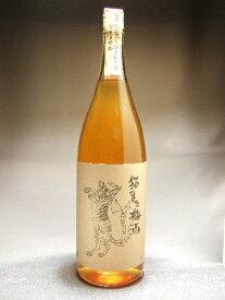 猫また梅酒 600ml リキュール類 19度千代むすび酒造 島根県産 中国【ギフト 梅酒】