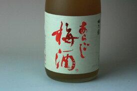 梅乃宿 あらごし梅酒 1800ml リキュール類12度 梅乃宿酒造 奈良県産 近畿【ギフト 梅酒】