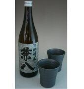 【ギフト焼酎】信楽焼オリジナル酒器ギフトセット兼八720ml25度四ツ谷酒造大分県産陶器グラス2個セット信楽焼き伝統工芸士作