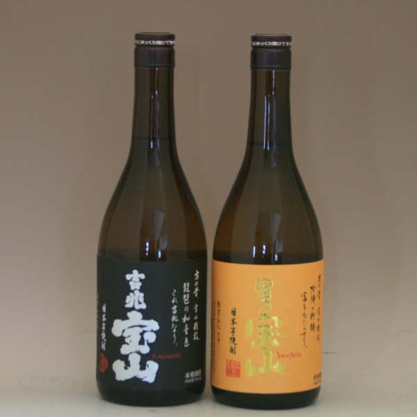 【ギフト 焼酎】富乃宝山・吉兆宝山 飲み比べセット720ml×2本 芋焼酎 25度 西酒造 鹿児島県産