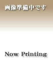 梅乃宿 あらごしみかん 1800ml リキュール類7度 梅乃宿酒造 奈良県産 近畿【ギフト 日本酒 焼酎】「京都の酒」