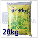 【肥料】 天然リン酸肥料 サングアノ 20kg (P-26) 有機肥料 リン酸グアノ バットグアノ 花 野菜 バラ ガーデ…