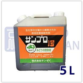 【肥料】葉面散布材 サンプロ (N-4 P-4 K-3) 5L  花 野菜 ガーデニング 畑の肥料