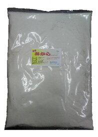 乾燥おからパウダー1kg 4個(4kg)セット