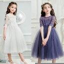 子供ドレス ドレス 子供 120 140 100フォーマル キッズ女の子 ジュニア 子供服 ワンピース 七五三 結婚式 ピアノ発表…