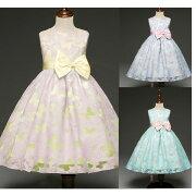 新品セール子供ドレスフォーマルピアノ発表会ドレス子どもドレス子供服女の子ワンピースコンクール七五三結婚式