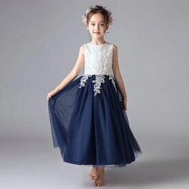 076f677211c22 子供ドレス ワンピース レース チュールワンピース ドレス ピアノ発表会 ドレス 女の子 二次会 子ども 花嫁 結婚