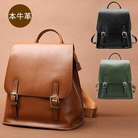 バッグ レディース リュックサック 通勤通学 通勤バッグ 旅行やにもシンプルでかわいい 3色 カーキ ブラックカラメル リュックサック