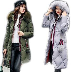 ダウンコート 中綿ダウンジャケット レディース 2018冬 40代 ロング丈ダウンコート アウター 暖かい ファー付フード オシャレ 大きいサイズ 軽量 6色