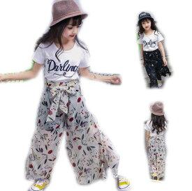 子供服春夏着 女の子 2点セットファッション感 半袖上品 アルファベットTシャツ&花柄ロングパンツキッズ 可愛い学生服 韓国風Tシャツトップス お嬢様風