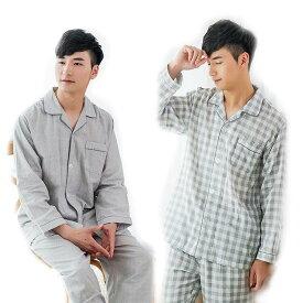 パジャマ メンズ 夏 綿100% ガーゼ 長袖 長ズボン 紳士パジャマ 上下セット 色柄おまかせ 男性用パジャマ 前開き