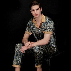 メンズ サテン パジャマ 竜柄 半袖 上下セット 紳士用 おしゃれ シルクタッチ プリント 男性用 寝間着 ルームウェア 部屋着