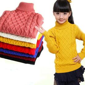 韓国子供服 長袖ニットトップス リボン プルオーバー フリ ル フリル チュールトップス 女の子 ケーブル編みセーター ブリーズ キッズ ベビー セーター ニット