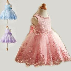 子供服 女の子 ワンピースドレス チュールワンピース 子どもドレス 刺繍 ドレス フォーマルドレス キッズ ジュニア 子供ドレス キッズ 発表会 結婚式 七五三