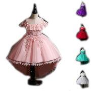 子供ドレスロングピアノ発表会レースチュールワンピース子どもドレスフォーマル七五三ジュニアドレスレッド紫白ピンクグリーンドレス
