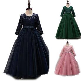7b1568bd754a5 送料無料 子供ドレス ピアノ発表会 ロング 子どもドレス フォーマル 七五三 ジュニアドレス 紺 紫