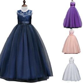 d45b02a9e4c1b 送料無料 子供ドレス ドレス 子供 120 140 100 ピアノ発表会 ロング 子どもドレス フォーマル