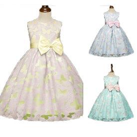 新品セール子供ドレスフォーマルピアノ発表会ドレス 子どもドレス 子供服 女の子ワンピース コンクール七五三 結婚式