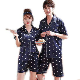 カップルペアルック 夏 半袖 ショートパンツ パジャマ 前開き上下セット 絹パジャマ ハート柄 レディース メンズ ルームウエア 部屋着 寝間着