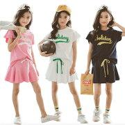 子供チェックサロペットパンツ2点セット韓国風子供服長袖無地Tシャツ丸首トップス韓国女の子子ども服春秋冬キッズ用