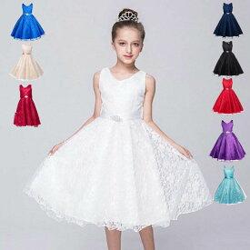 ドレス 子供 発表会 結婚式 子ども レースワンピース  お呼ばれ/ピアノ演奏会 子供ドレス ドレス 子供 女の子 結婚式 発表会
