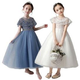 子供 発表会 結婚式 キッズ フォーマルドレス 子どもドレス ジュニアドレス 結婚式 女の子 ドレスキッズワンピース発表会 子供服 おしゃれ