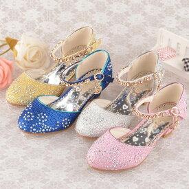 子供靴 キッズジュニアシューズ 履きやすい 子どもフォーマルシューズ 発表会 子供ドレス フォーマル靴 結婚式 入学式