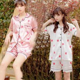 パジャマ レディース 夏 半袖 パジャマ 前開き 2点セットパジャマ ショットパンツ フェイク絹 シャツパジャマ 可愛い ルームウエア 部屋着 全3色 上下セット