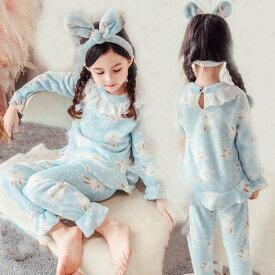 子供 女の子 モコモコ パジャマ 上下セットうさぎ柄 部屋着 ルームウェア 冬用 暖かい ライトブルー 子ども服 キッズ 可愛い 厚手 サンゴ絨 パジャマ
