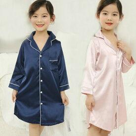 ネグリジェ レディース 前開き 親子 ワンピース シャツパジャマ ルームウェア 部屋着 ナイトウェア 寝巻き 可愛い シンプル 母のサイズもあり 子供服 女の子