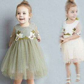 1fd6a8669492a 子供服 女の子 ワンピースドレス 子供ワンピース 子どもドレス 刺繍 ドレス フォーマルドレス キッズ ジュニア 子供