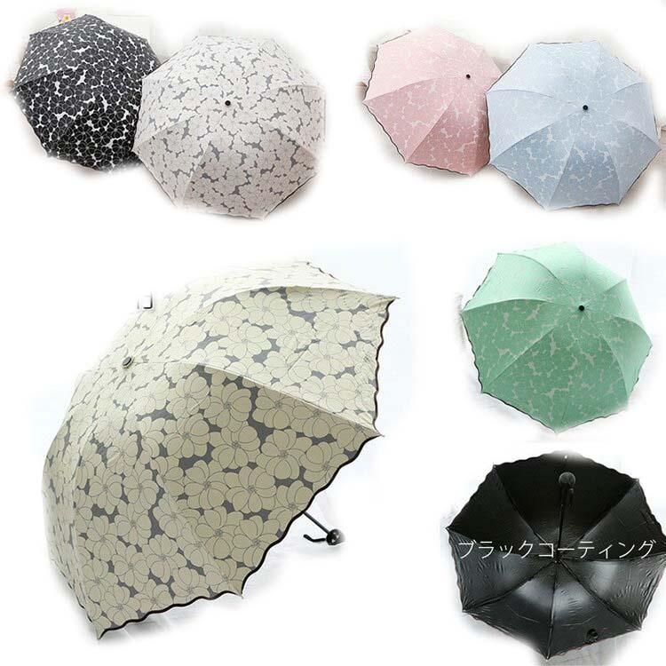 レディース 姫系 UVカット 日傘 折りたたみ 深張り 花柄 フリル 遮光遮熱 大人かわいい ブラックコーティング 裏張り フラワー 晴雨兼用傘 シミ シワ紫外線対策