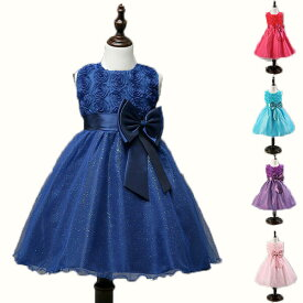 子供 ドレスフォーマルピアノ発表会ドレス 子どもドレス 女の子ワンピースキッズダンス衣装 コンクールセレモニードレス七五三 結婚式