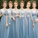 ブライズメイド ドレス ロング パーティードレス 結婚式 演奏会 ピアノ 発表会 二次会 花嫁 大きいサイズ フォーマルドレス ワンピース 女子会 ブルー 呼ばれ