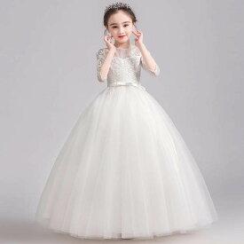 2020 新作子供ドレス 発表会 フォーマル 結婚式 ルドレス キッズドレス ロングドレス ジュニアドレス 発表会 ピアノ 結婚式 七五三 コンクール