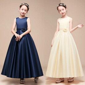子供ドレス 発表会ドレス ジュニアドレス 女の子 ロングドレス コンクール ドレス ワンピース ピアノ 子どもドレス 発表会 結婚式 キッズドレス こどもドレス