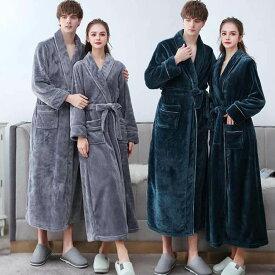カップル バスローブ レディース メンズ ルームウェア パジャマ もこもこ フランネル ナイトガウン 湯着 男女兼用 厚手 防寒 暖かい 部屋着 寝間着 単品売り